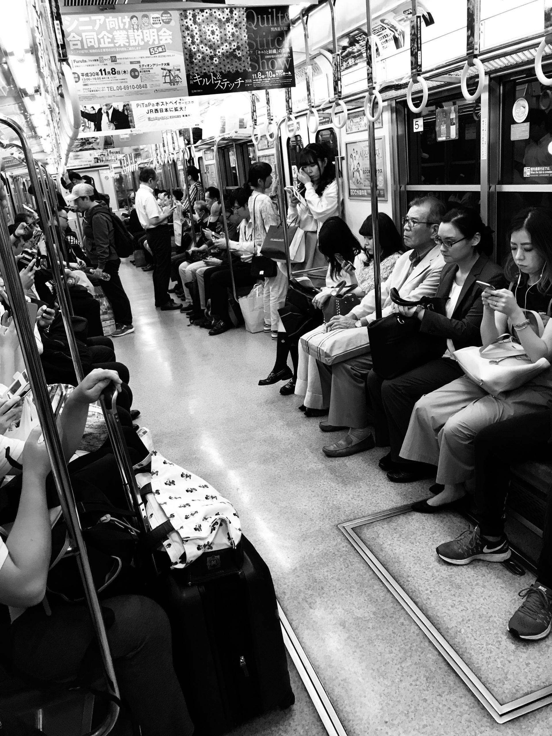 Subway Osaka