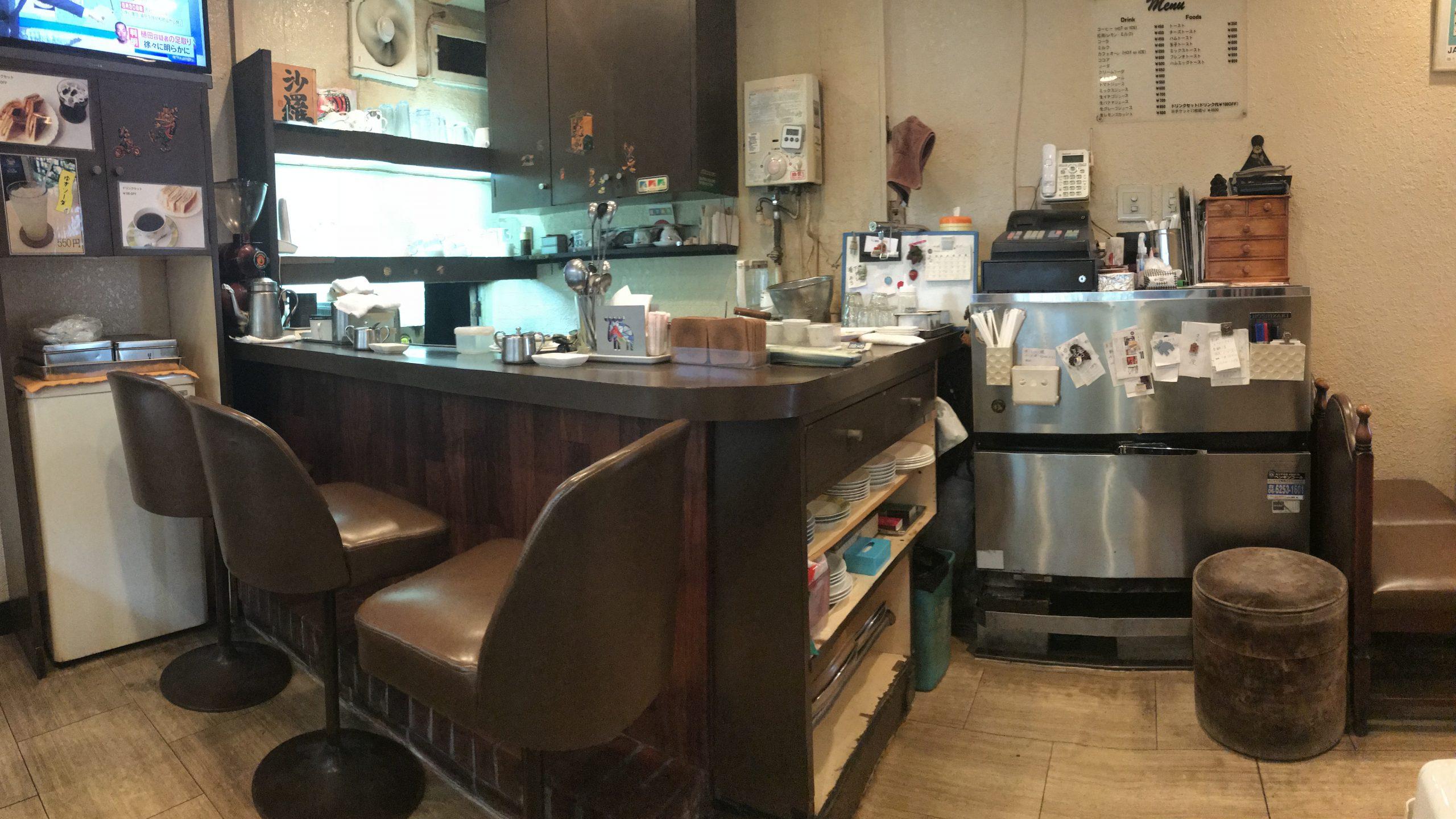Coffee bar Osaka