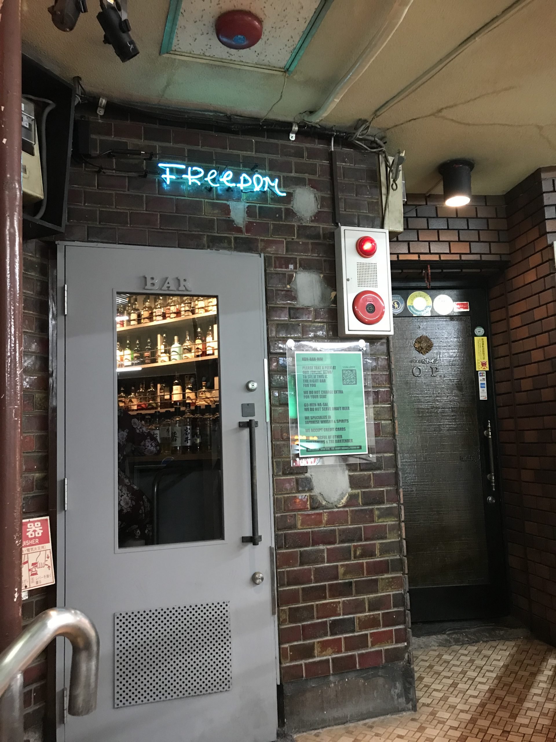 Freedom bar
